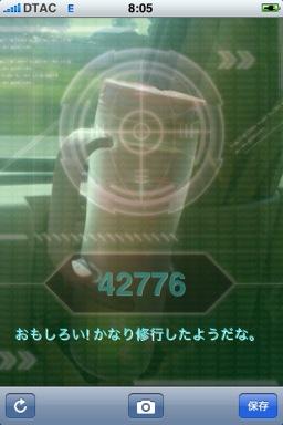 IMG_0102(変換後).jpg