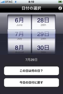 IMG_0116(変換後).jpg