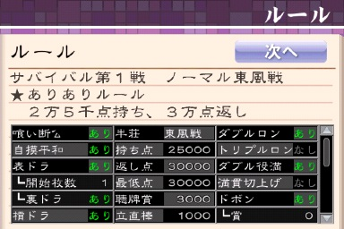 IMG_0132(変換後).jpg