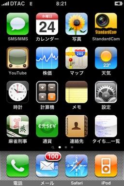 IMG_0147(変換後).jpg