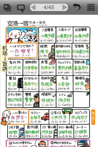 blogIMG_0393(変換後).jpg