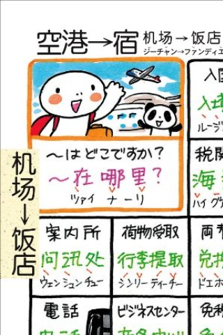 blogIMG_0394(変換後).jpg