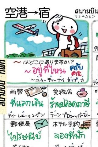 blogIMG_0396(変換後).jpg