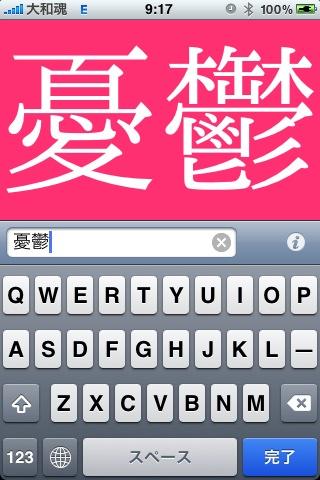blogIMG_0421(変換後).jpg