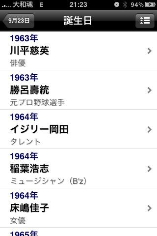 blogIMG_0482(変換後).jpg