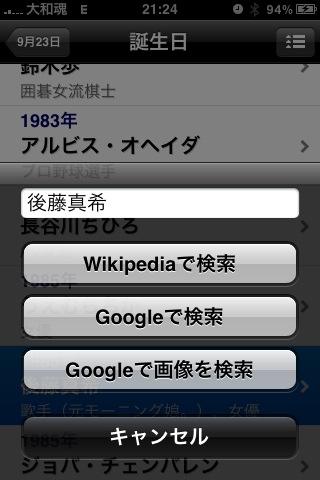 blogIMG_0485(変換後).jpg